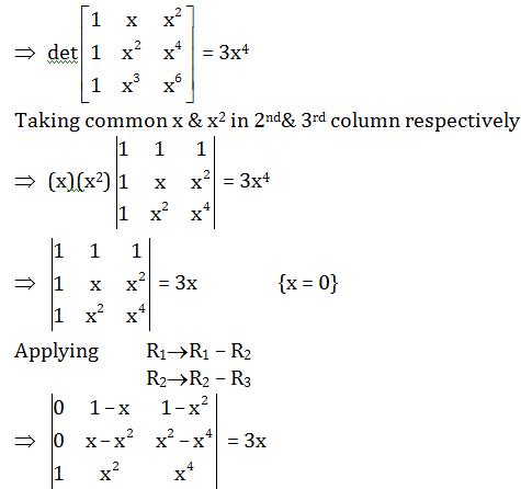 2019 KVPY SX Maths Solution Paper