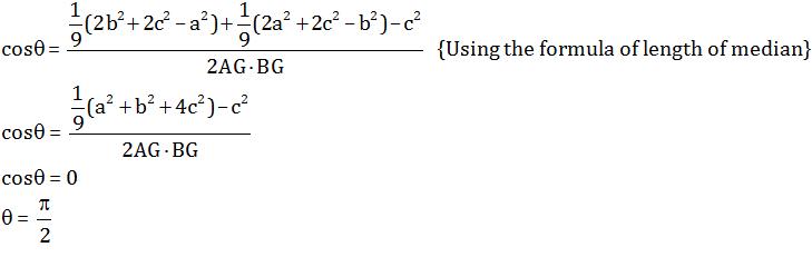 2019 Maths Solution Paper KVPY SX