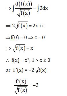 2019 Solutions paper KVPY SX Maths