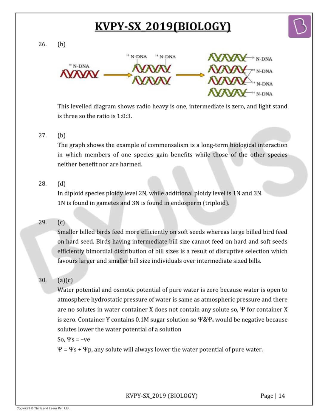 Download KVPY-SX 2019 Biology Paper with Solutions