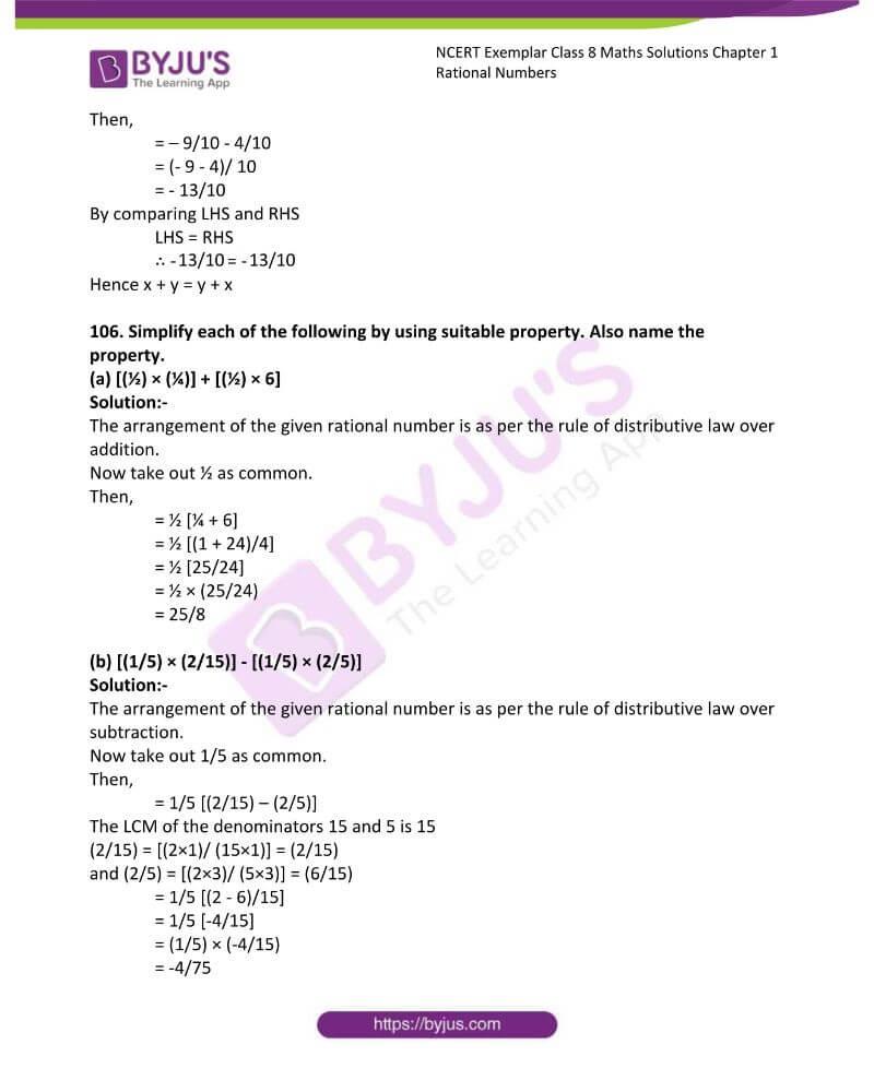 NCERT Exemplar Class 8 Maths Solutions Chapter 1 Rational Numbers 25