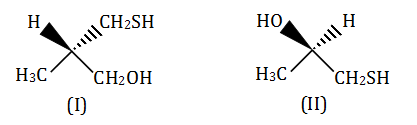 Chemistry KVPY SX 2019 Solution Papers