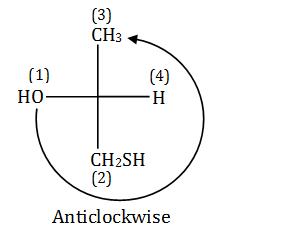 Chemistry KVPY SX Solution Paper 2019