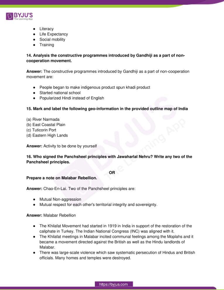 kerala sslc class 10 question paper solutions social science 2019 04