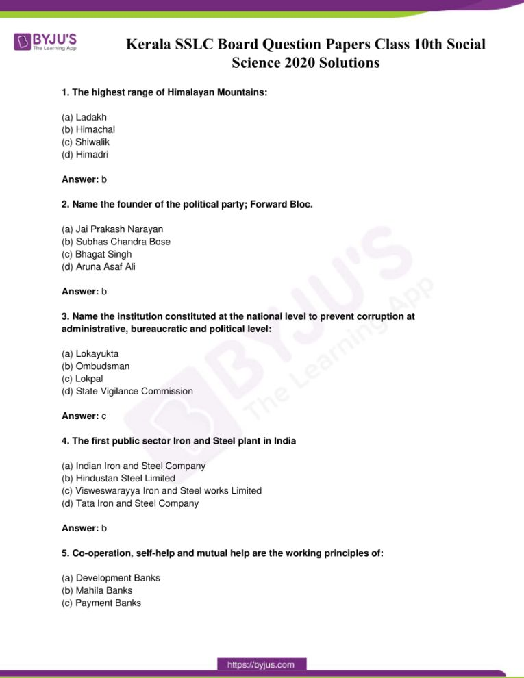 kerala sslc class 10 question paper solutions social science 2020 01