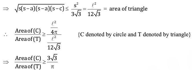 KVPY-SA 2019 Mathematics Paper with Solutions Q14