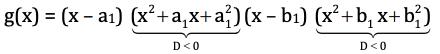 KVPY-SA 2019 Mathematics Paper with Solutions Q3
