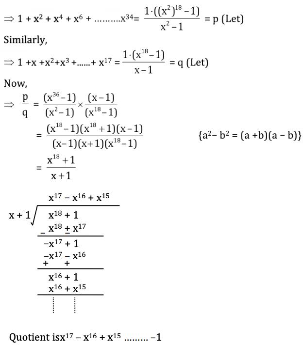 KVPY-SX 2017 Mathematics Paper with Solutions Q25