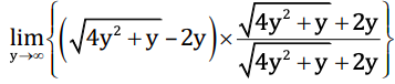 KVPY-SX 2017 Mathematics Paper with Solutions Q3