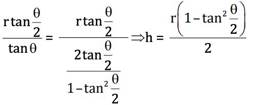 KVPY-SX 2018 Mathematics Paper with answers Q23