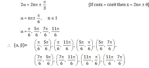 Maths Solution Paper 2019 KVPY SX