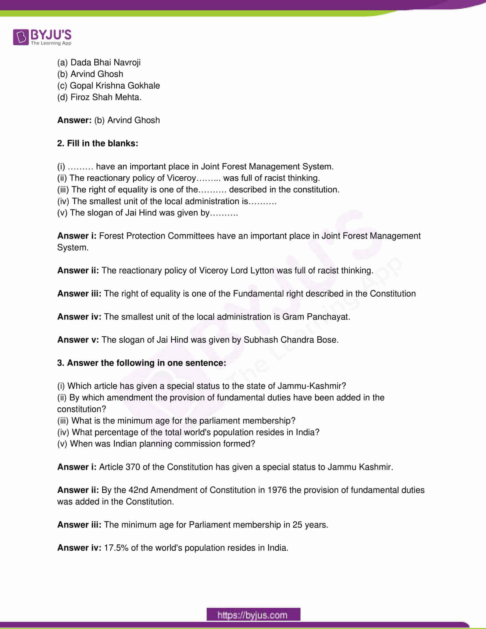 mp board nov2020 class 10 social science solutions 2017 02