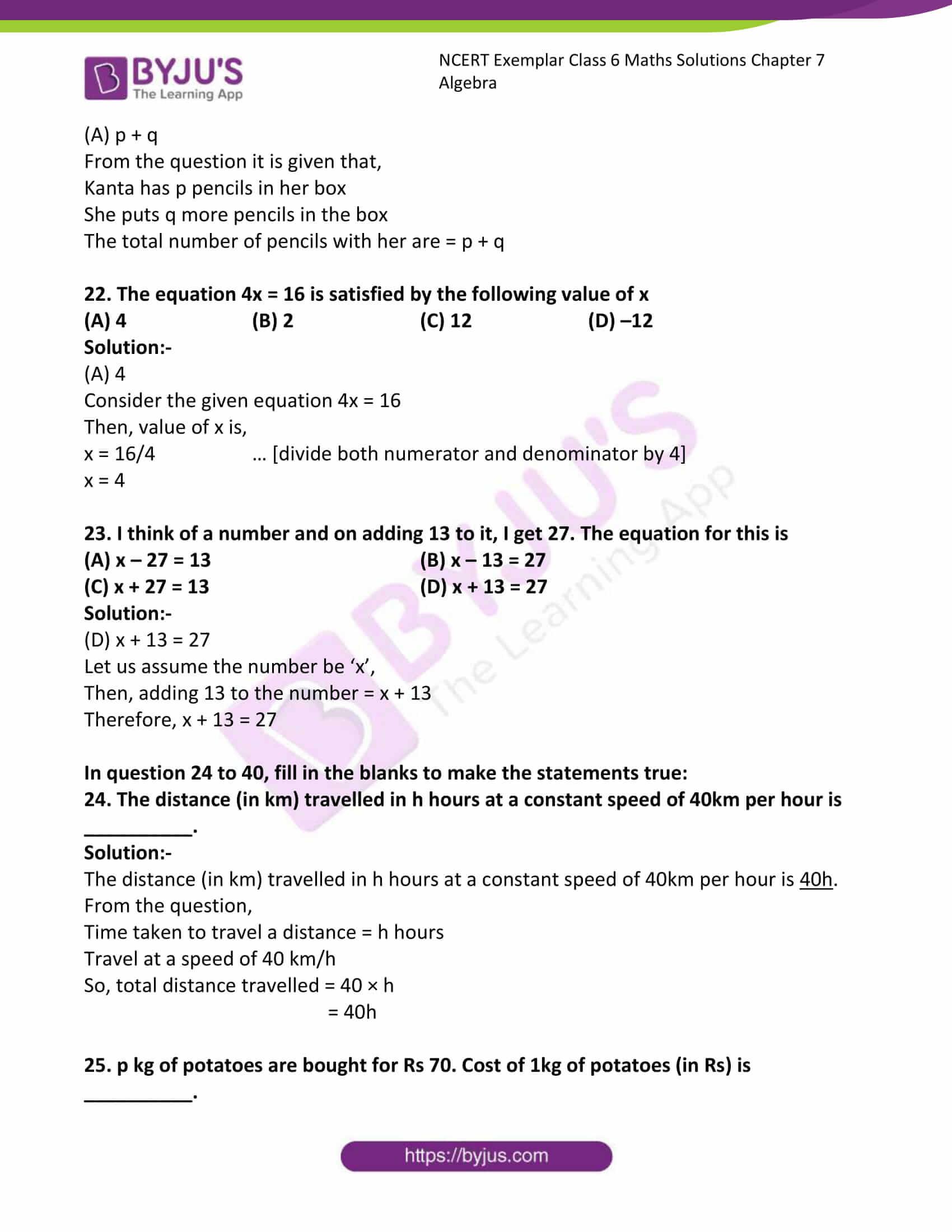 ncert exemplar class 6 maths solutions chapter 7 06