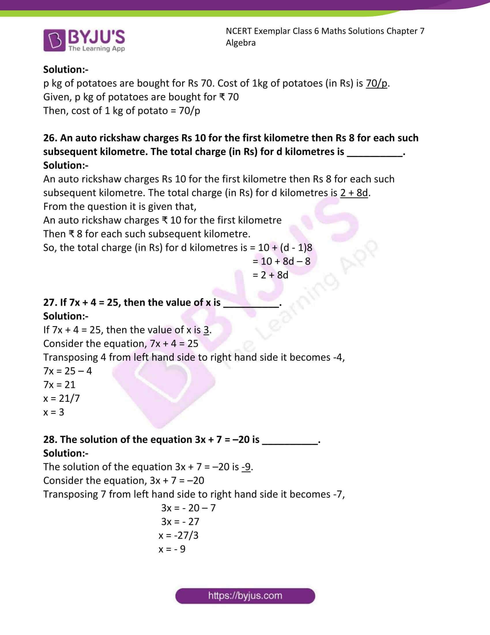 ncert exemplar class 6 maths solutions chapter 7 07