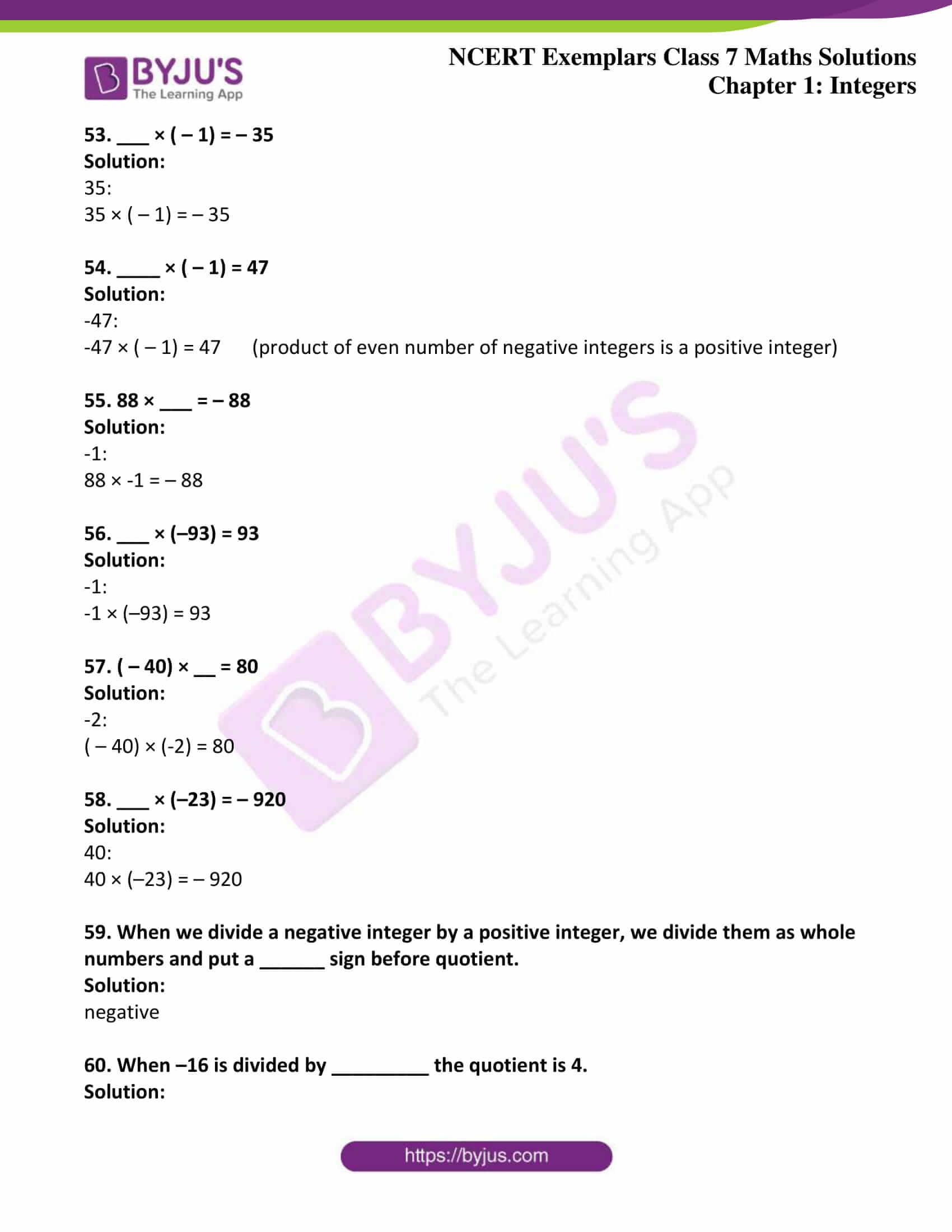 ncert exemplar nov2020 class 7 maths solutions chapter 1 12