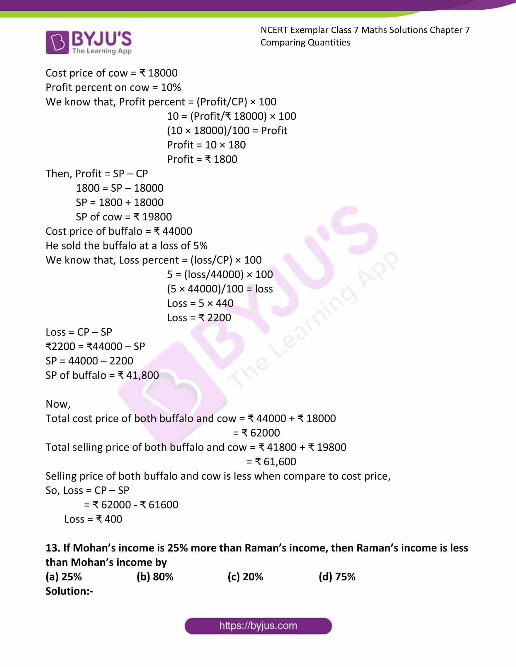 ncert exemplar class 7 maths solutions chapter 7 05