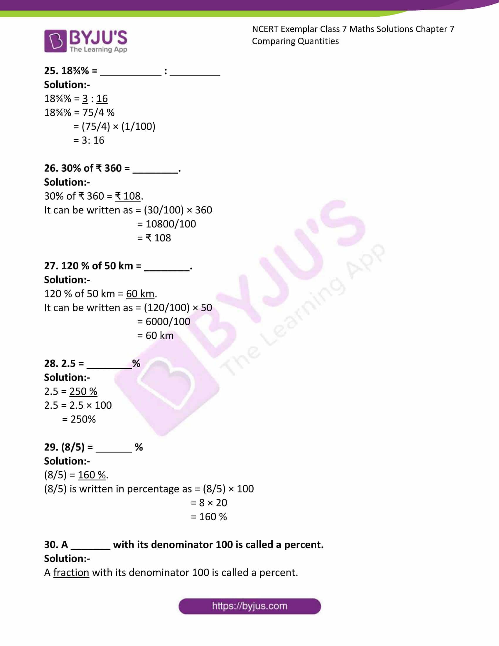 ncert exemplar class 7 maths solutions chapter 7 11