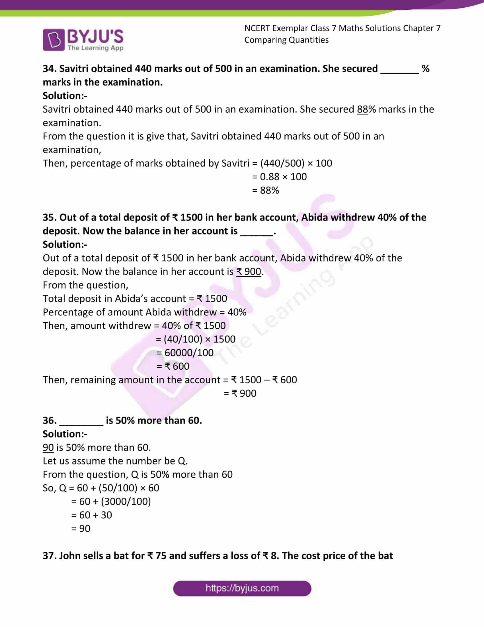 ncert exemplar class 7 maths solutions chapter 7 13
