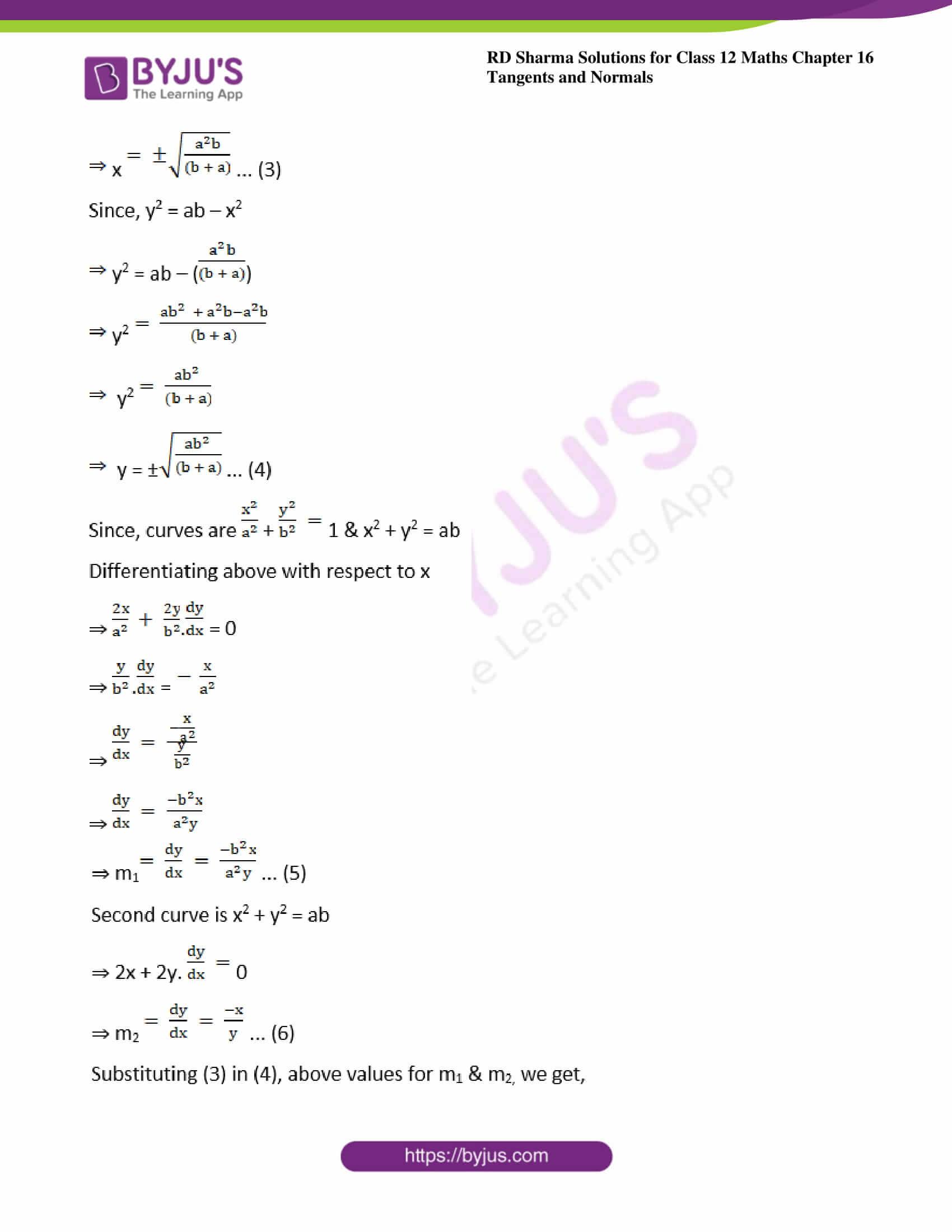 rd sharma class 12 maths solutions chapter 16 ex 3 11