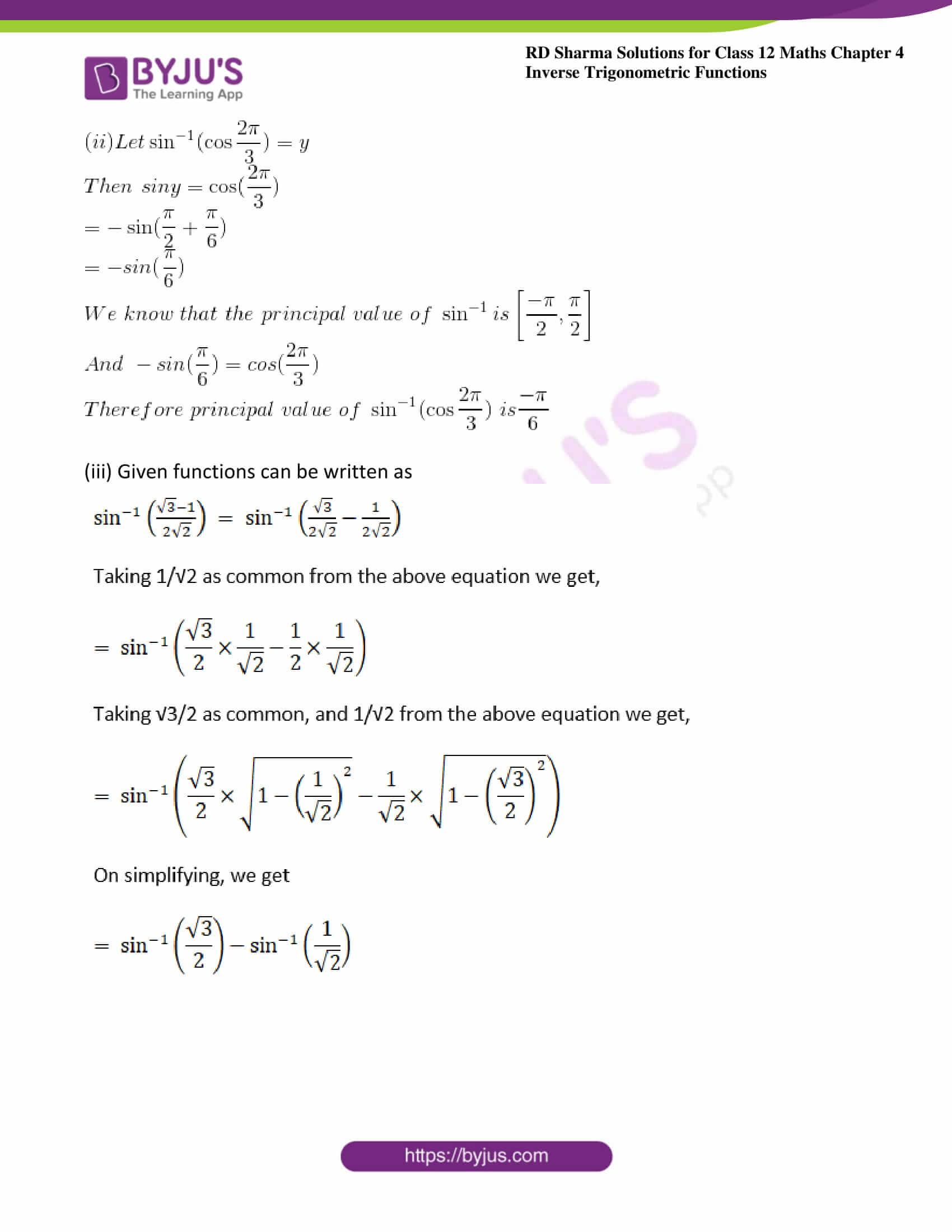 rd sharma class 12 maths solutions chapter 4 ex 1 2
