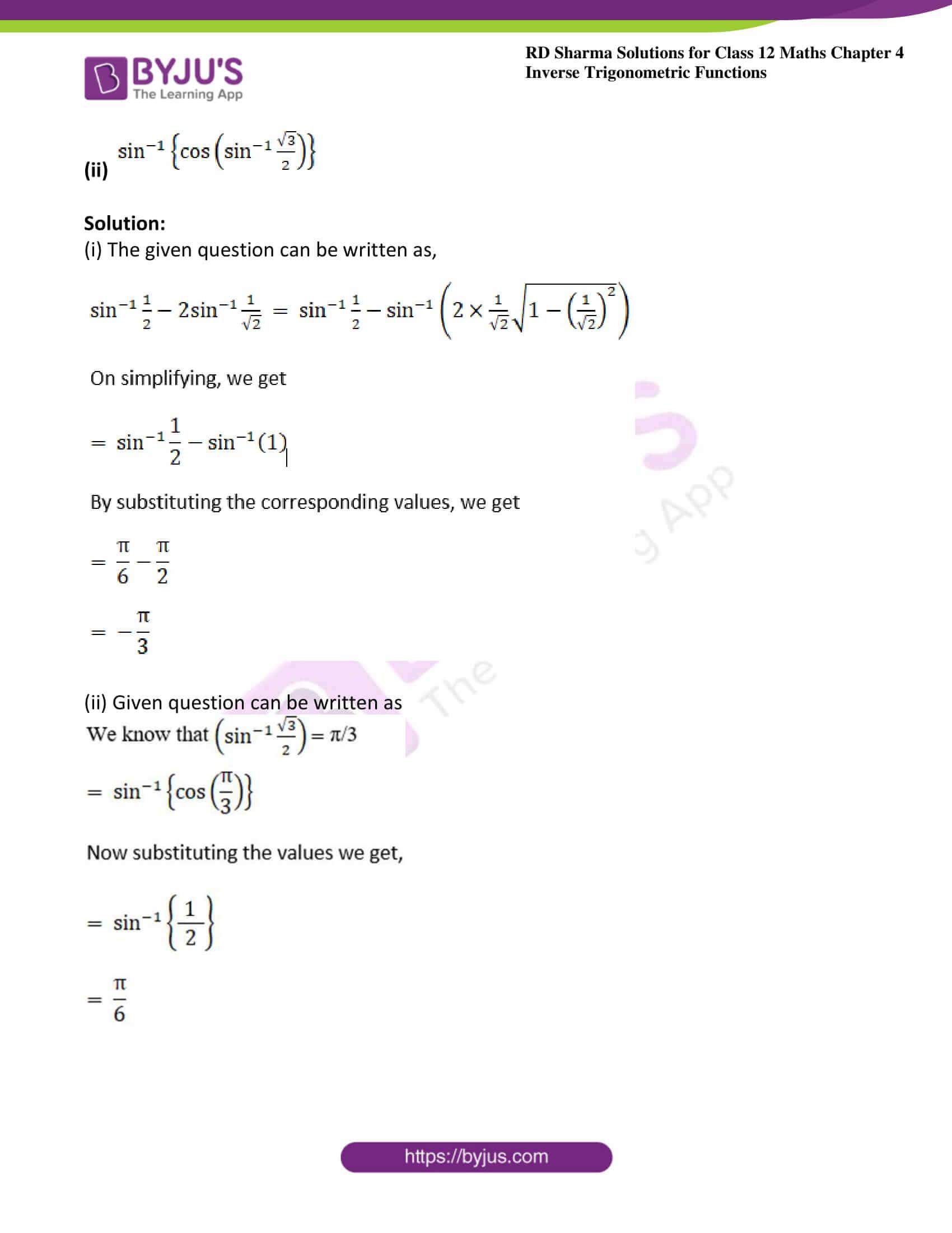 rd sharma class 12 maths solutions chapter 4 ex 1 5