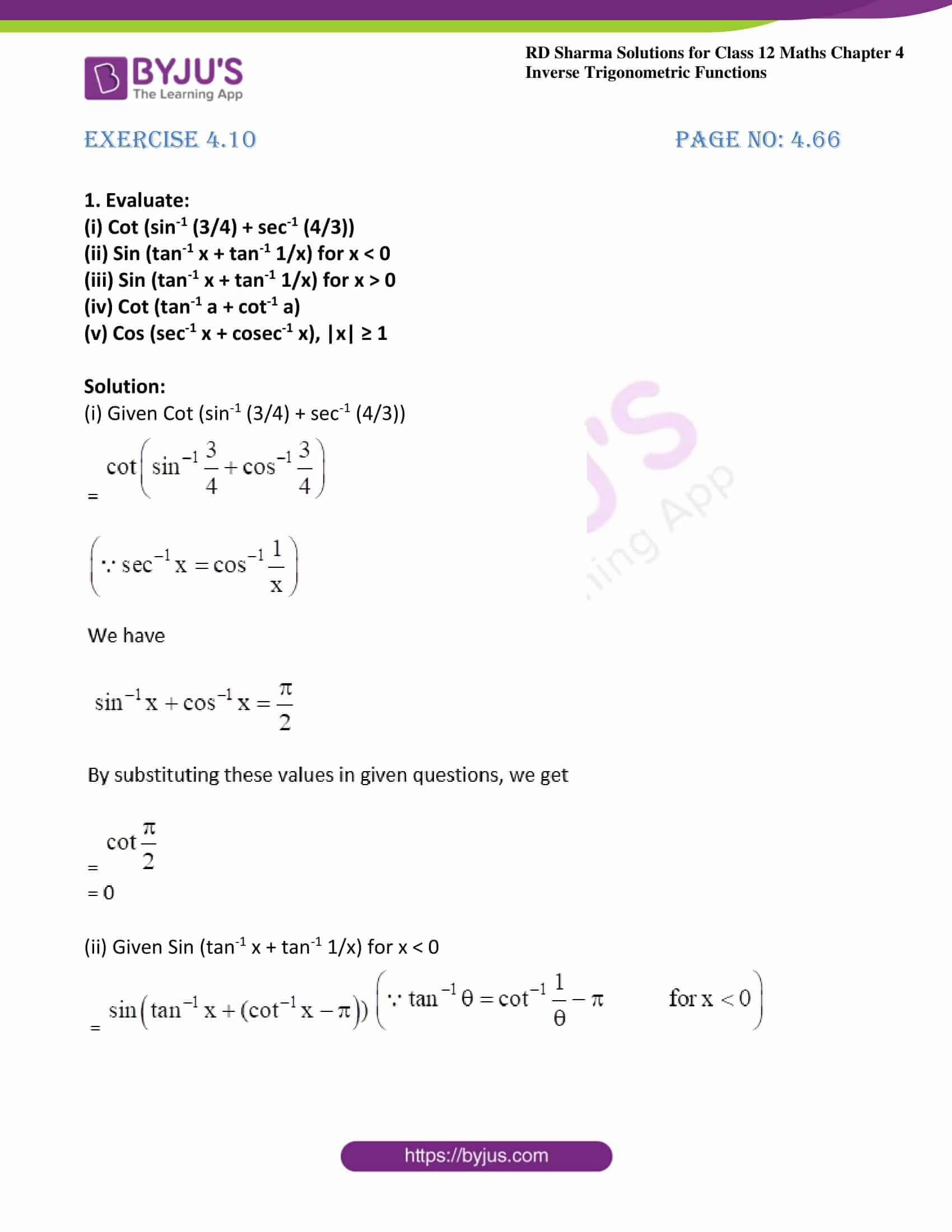 rd sharma class 12 maths solutions chapter 4 ex 10 1