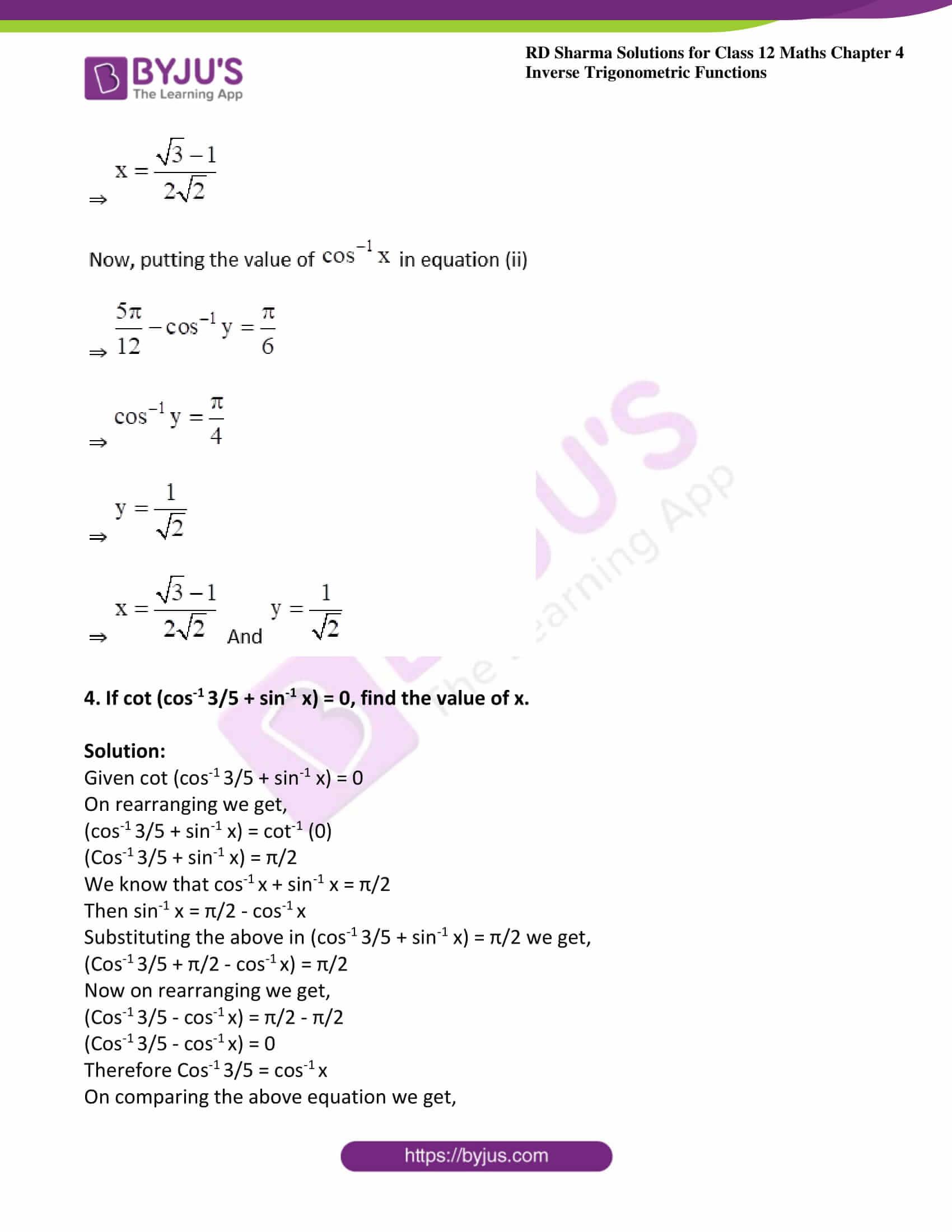 rd sharma class 12 maths solutions chapter 4 ex 10 6
