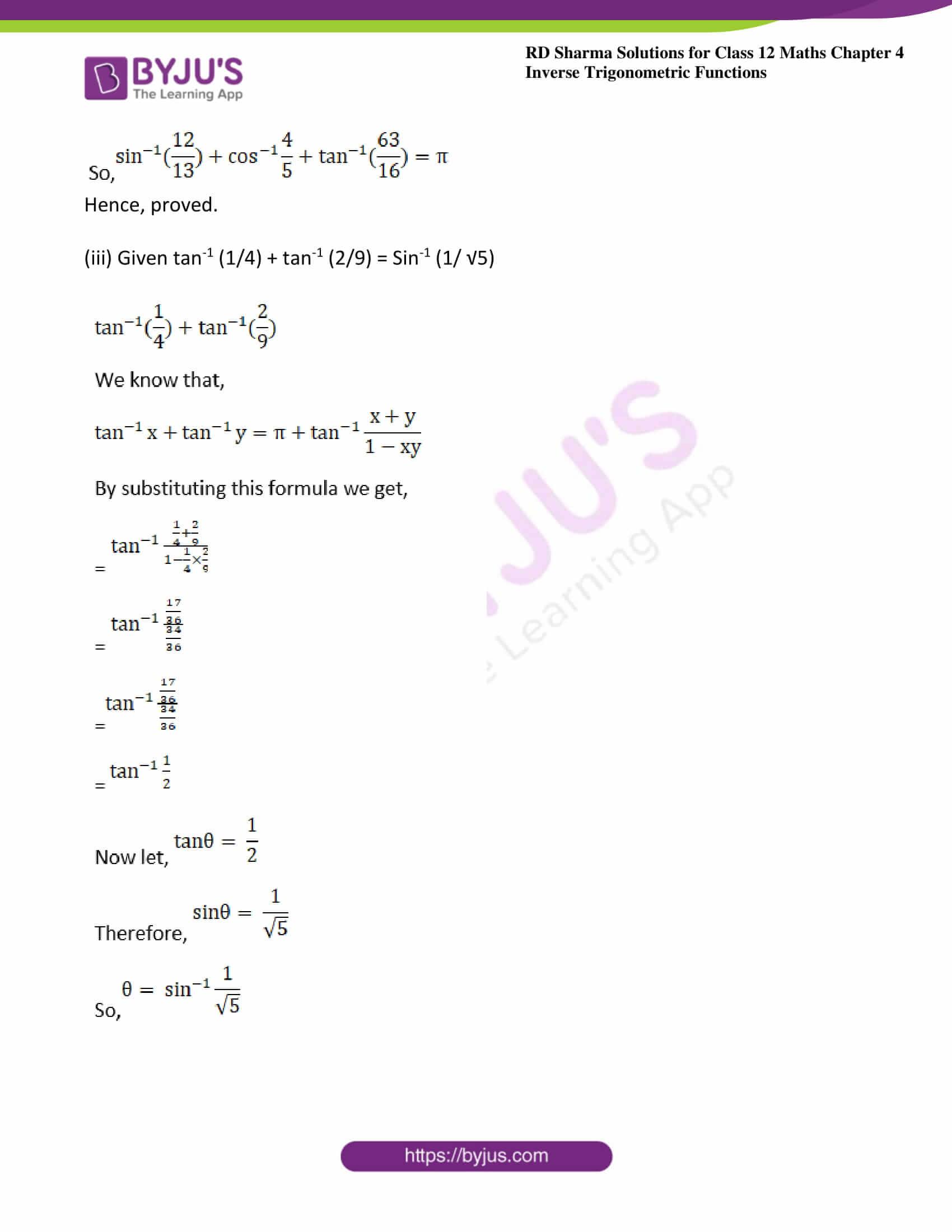 rd sharma class 12 maths solutions chapter 4 ex 11 3