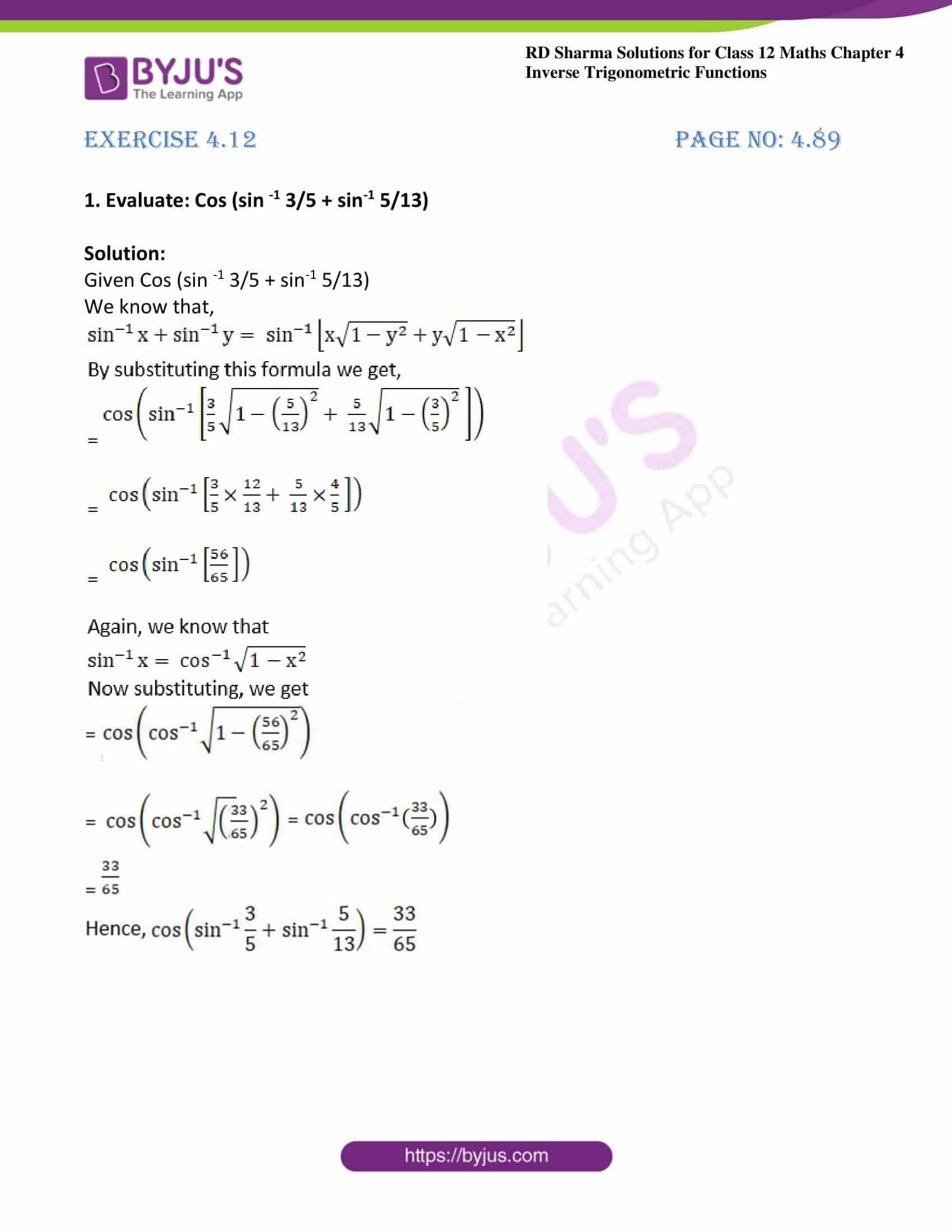 rd sharma class 12 maths solutions chapter 4 ex 12 1