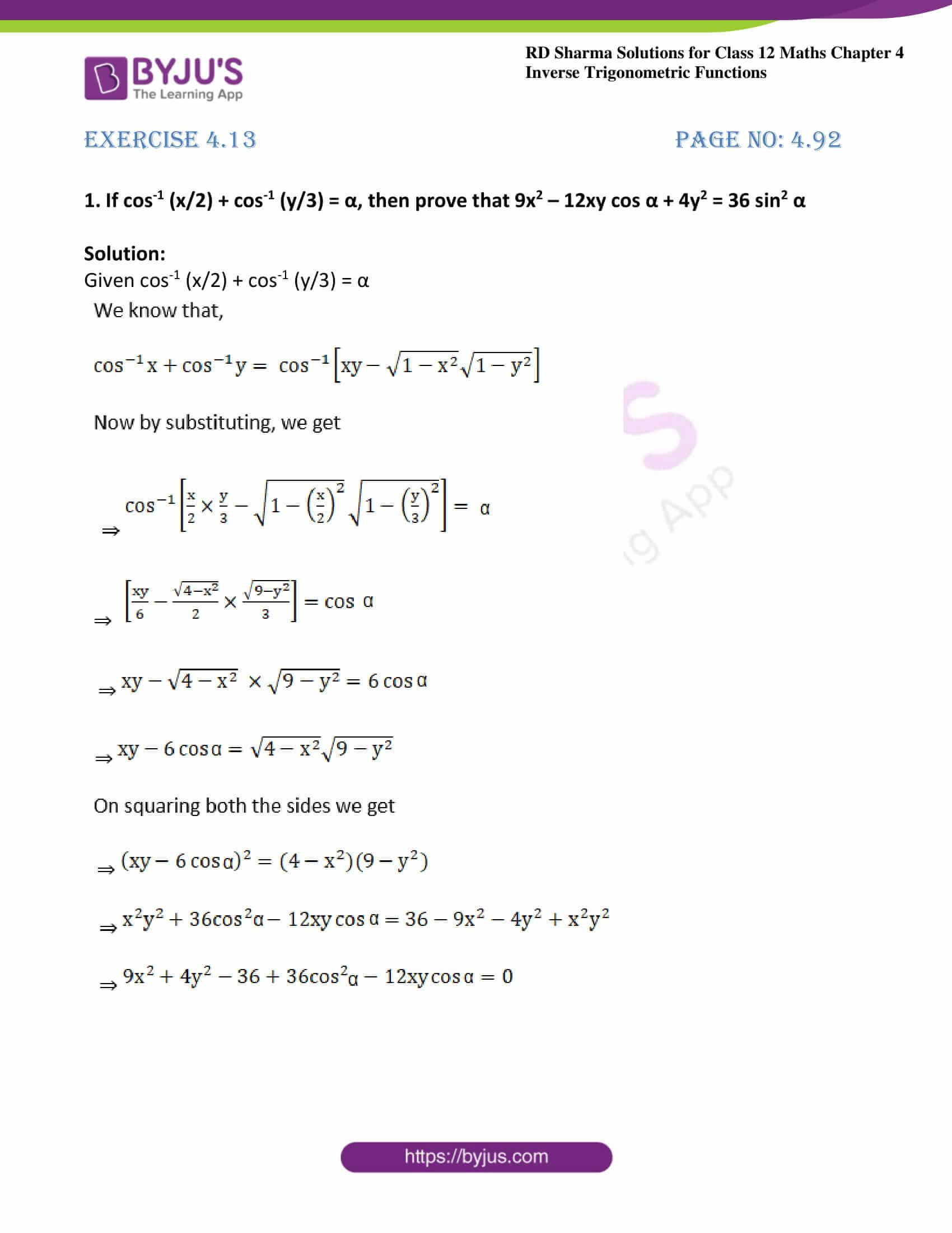 rd sharma class 12 maths solutions chapter 4 ex 13 1
