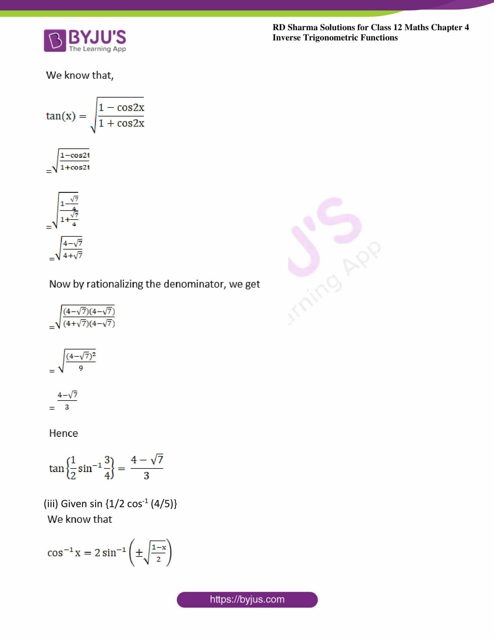 rd sharma class 12 maths solutions chapter 4 ex 14 03