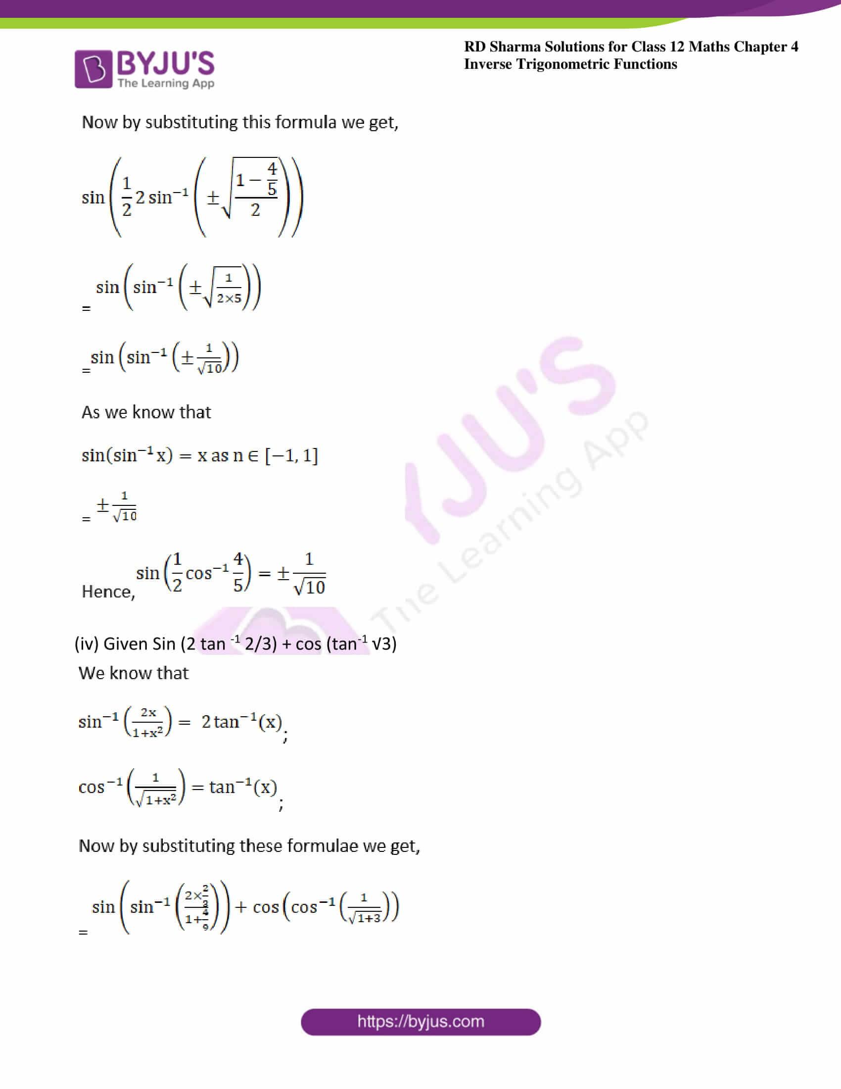rd sharma class 12 maths solutions chapter 4 ex 14 04