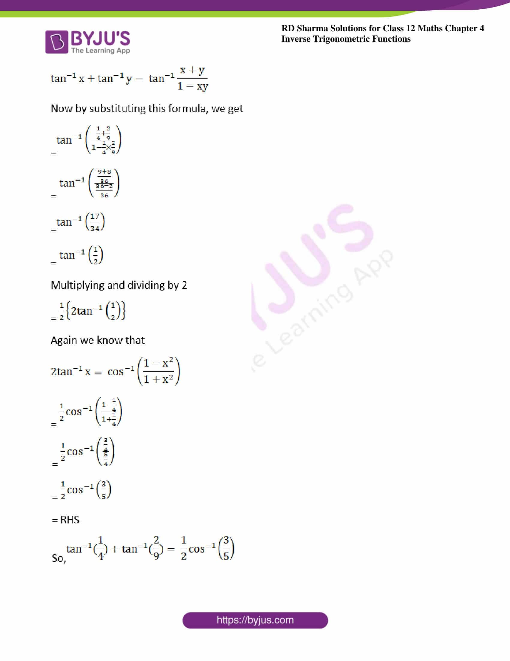 rd sharma class 12 maths solutions chapter 4 ex 14 07
