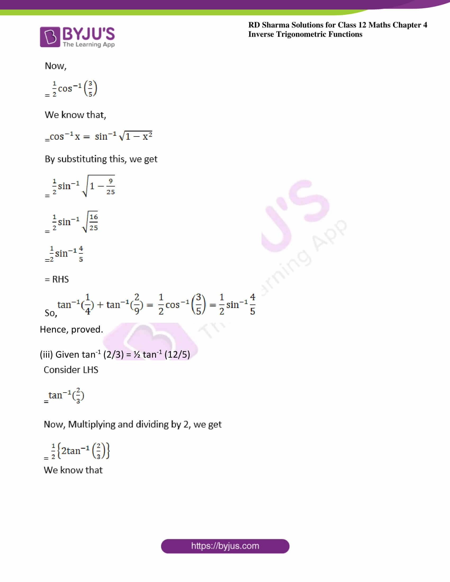rd sharma class 12 maths solutions chapter 4 ex 14 08
