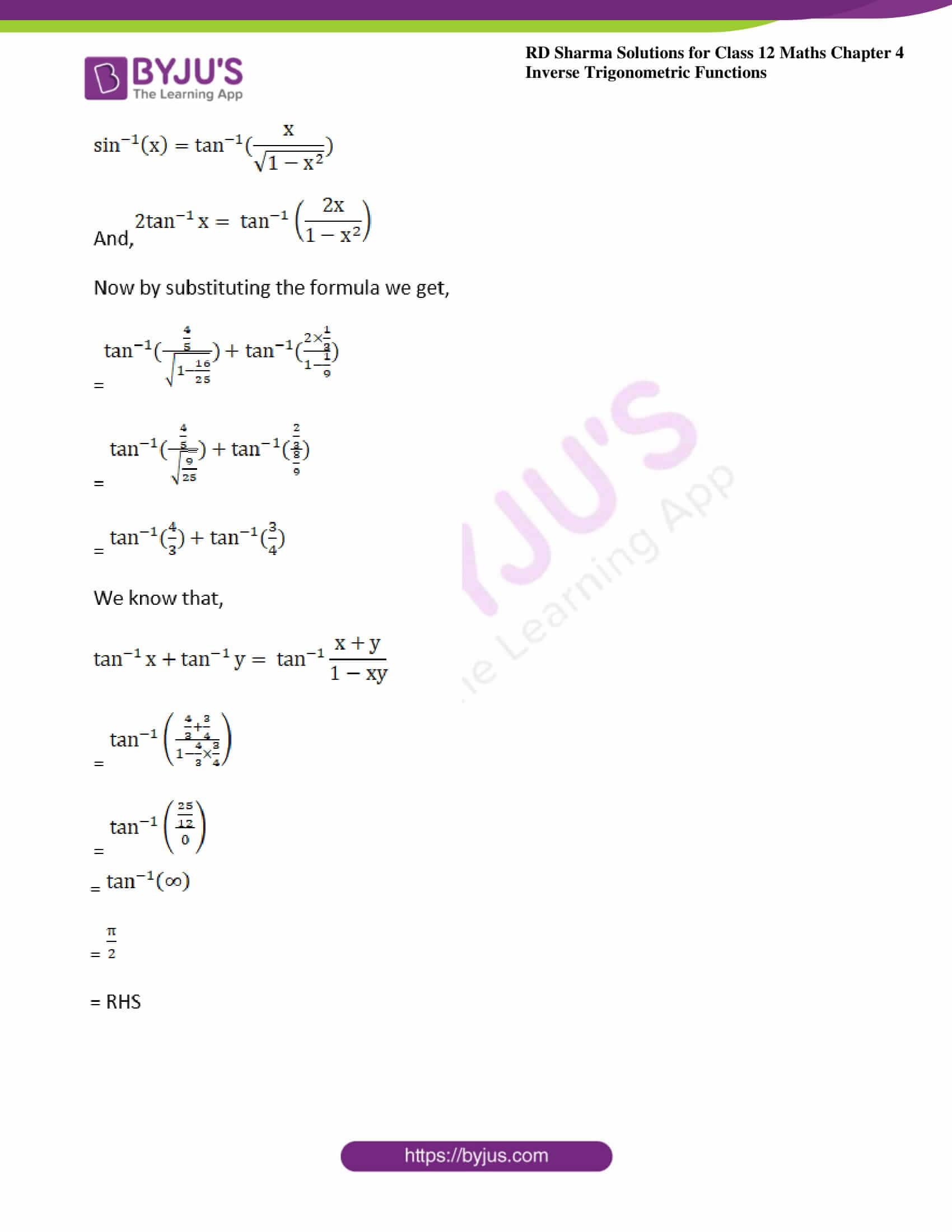 rd sharma class 12 maths solutions chapter 4 ex 14 11