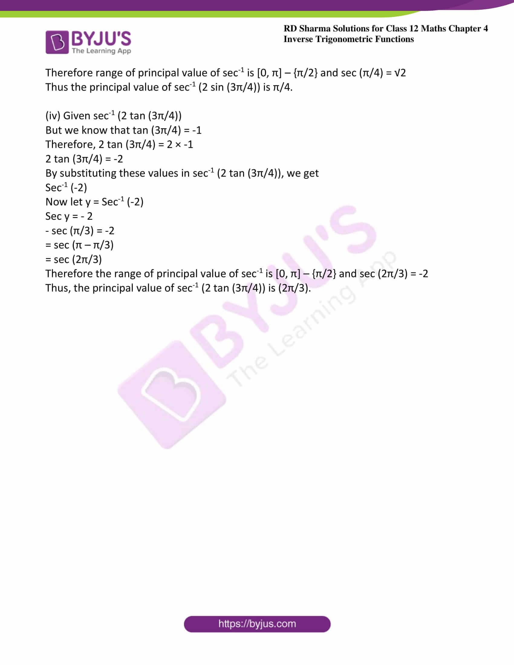 rd sharma class 12 maths solutions chapter 4 ex 4 2