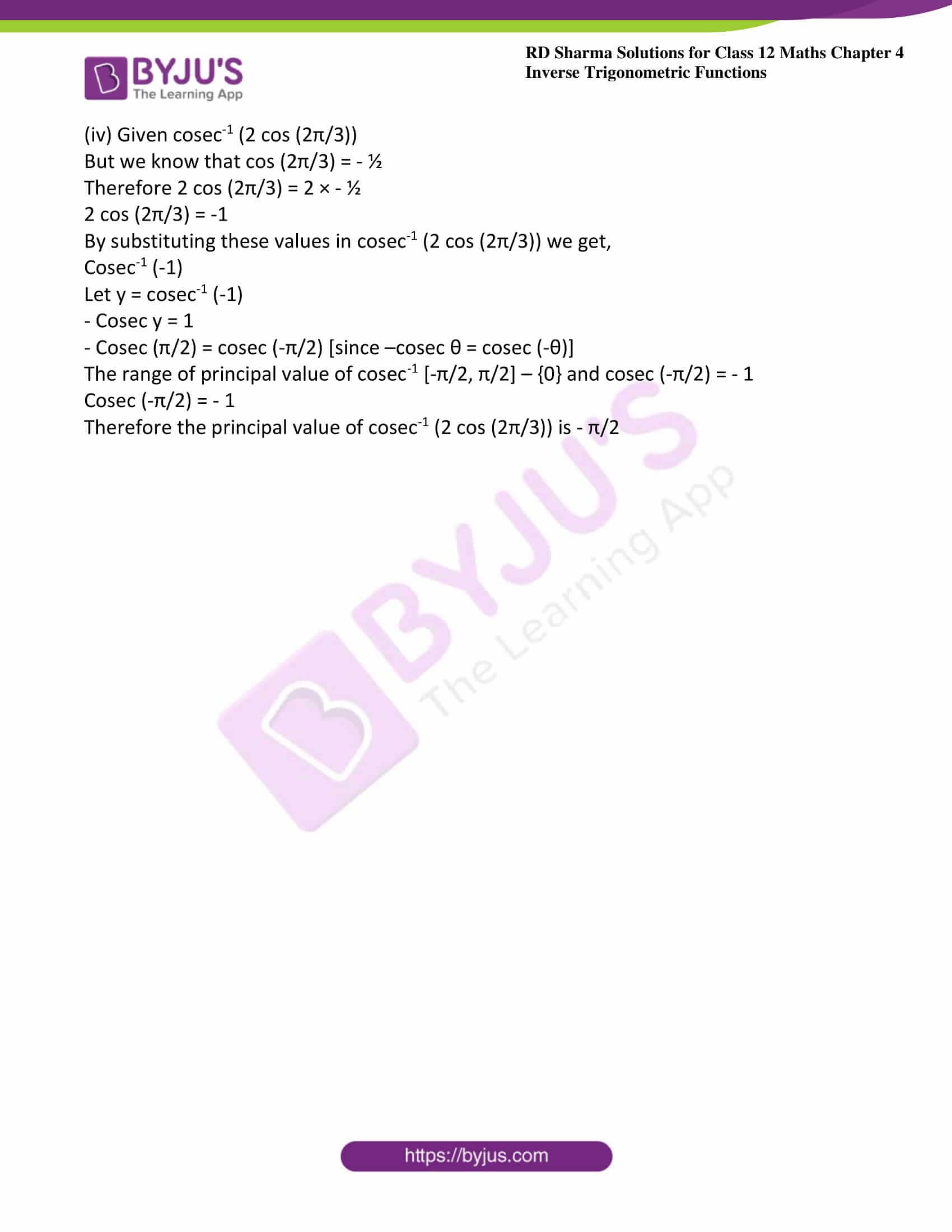 rd sharma class 12 maths solutions chapter 4 ex 5 2