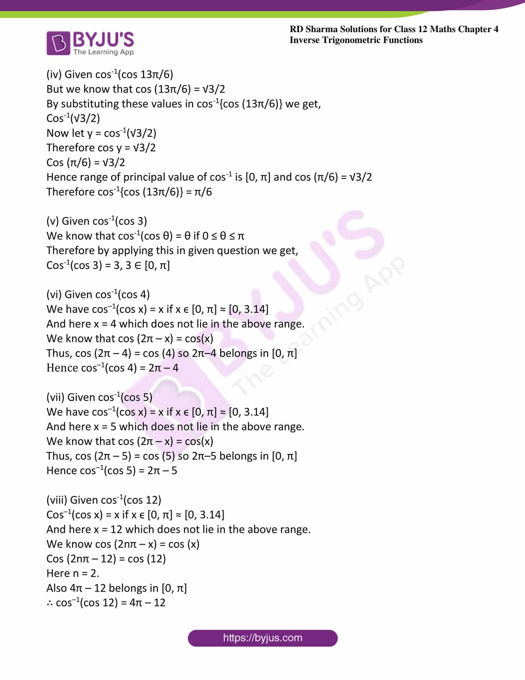 rd sharma class 12 maths solutions chapter 4 ex 7 5