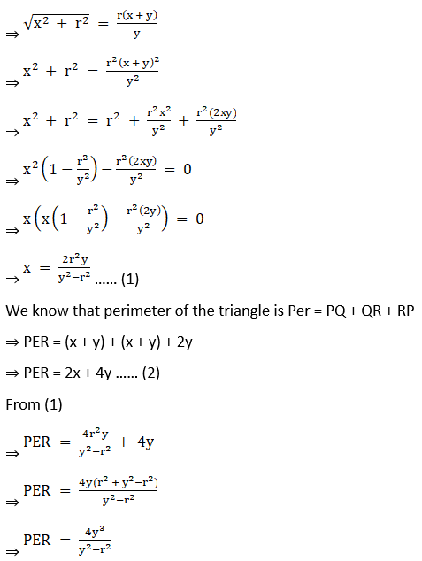 RD Sharma Solutions for Class 12 Maths Chapter 18 Maxima and Minima Image 83