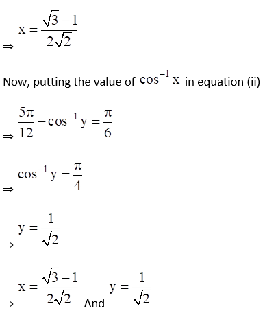 RD Sharma Solutions for Class 12 Maths Chapter 4 Inverse Trigonometric Functions Image 54