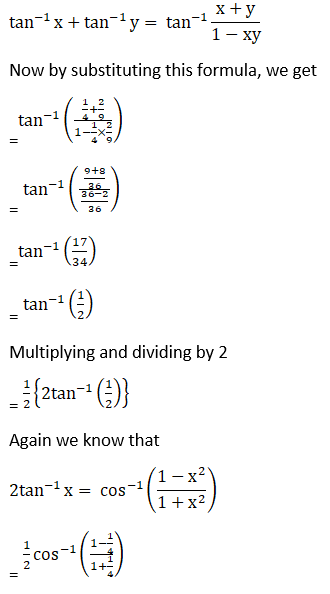 RD Sharma Solutions for Class 12 Maths Chapter 4 Inverse Trigonometric Functions Image 80