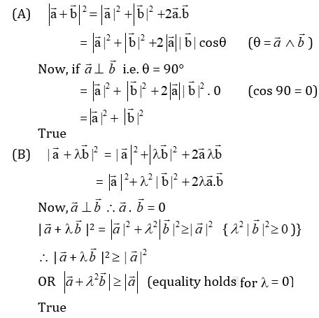 Solution for WBJEE 2015 Maths Papers