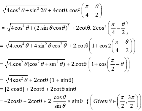 Solution for WBJEE Maths 2015 Paper