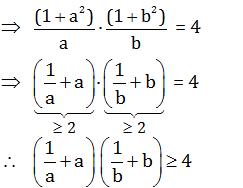 Solution Paper Maths 2019 KVPY SX