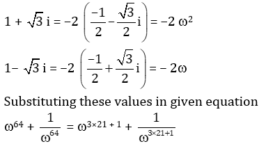 Solved Maths 2015 WBJEE Paper
