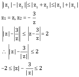 Solved Maths 2015 WBJEE Papers