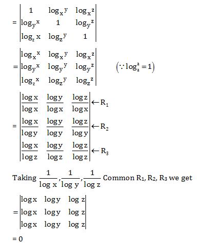 Solved WBJEE 2016 Mathematics Practice Paper