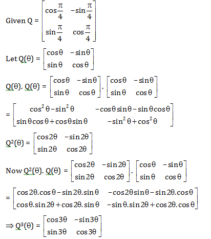 Solved WBJEE 2016 Mathematics Sample Paper