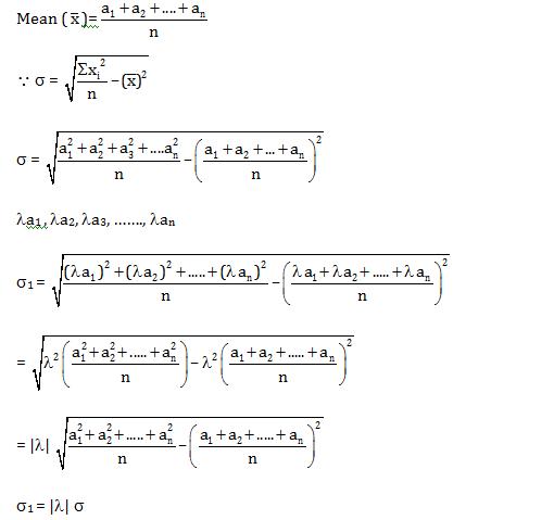 Solved WBJEE Mathematics 2016 Paper