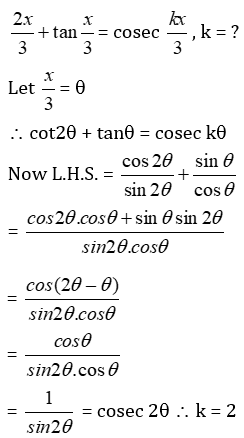 Solved WBJEE Maths 2015 Paper